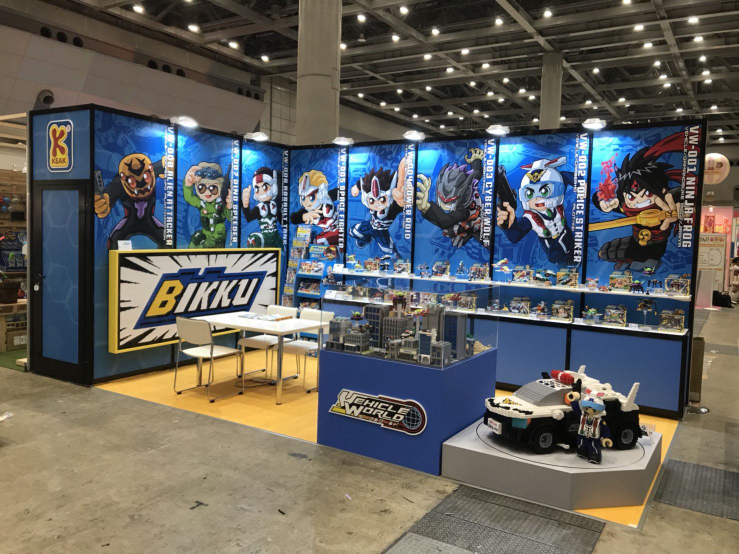 東京おもちゃショー2018開催!