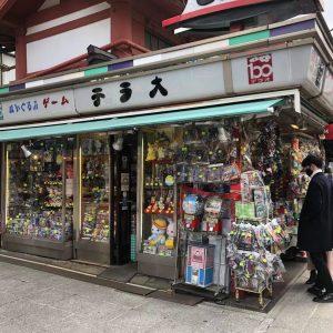 「トイステラオ浅草仲見世店」にて販売開始!
