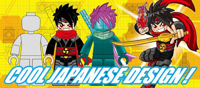 cool_japanese_design