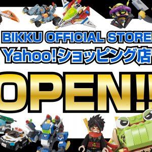 BIKKUヤフー店開店しました!